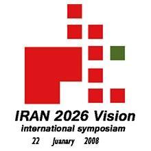 استانداردها - IRAN 2026 Vision