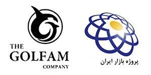پروژه بازار تهران - شرکت گلفام