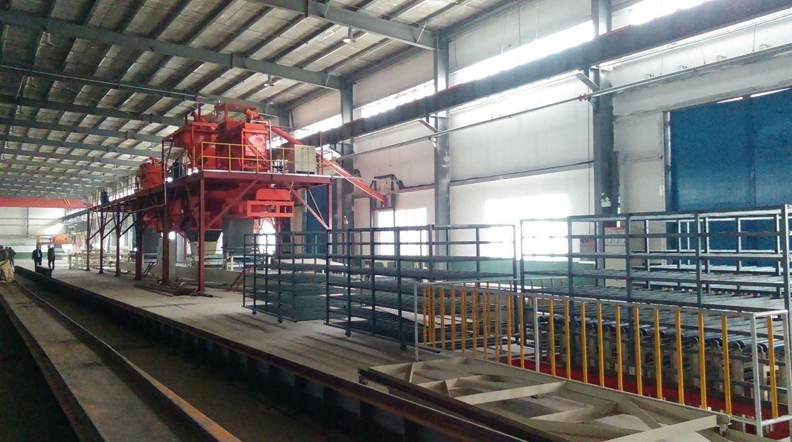 کارخانه تولید مصالح ساختمانی